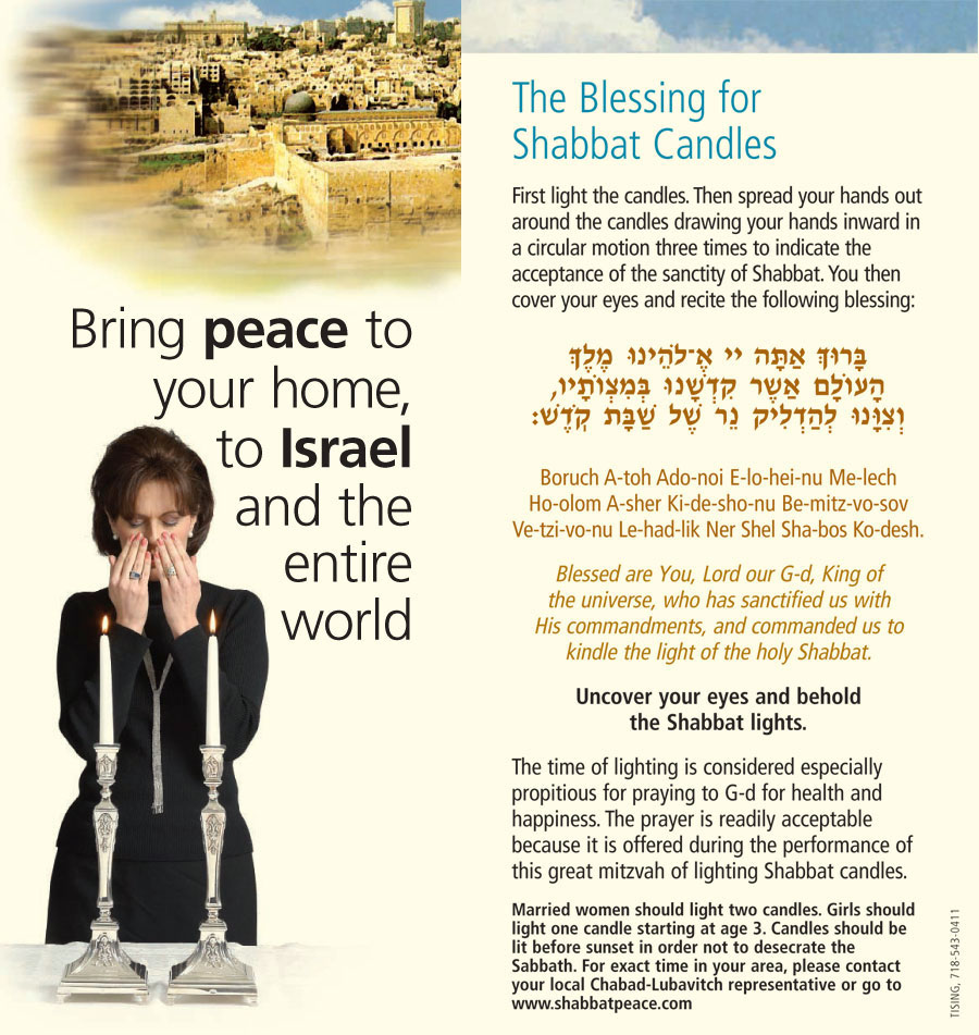 A brochure with information on Shabbat candle lighting given to me by Yairu0027s ex-wife (ever a supporter of his religious identity) before she made aliyah ...  sc 1 st  Cara Jackson & Shiksa | Cara Jackson azcodes.com